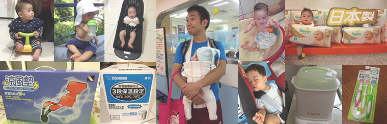 新手父母必敗清單、新生兒用品選購指南 (1歲以內)