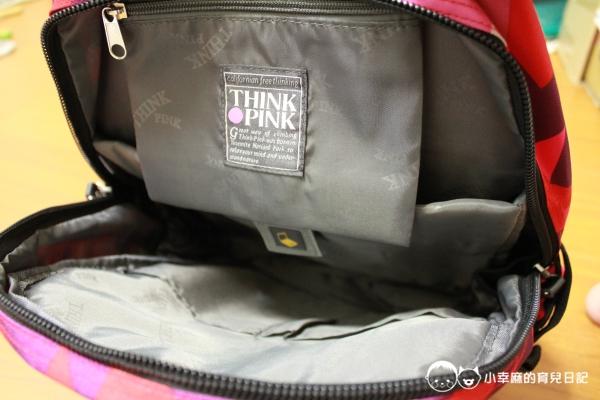 THINK PINK幻彩系列輕量後背包-拉鍊袋