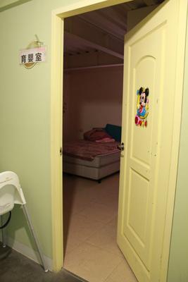 ㄟ米間親子友善風味料理-育嬰室