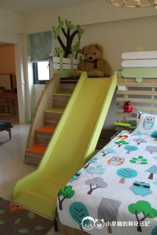童伴親子民宿-溜滑梯