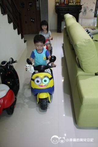 童伴親子民宿-追逐賽