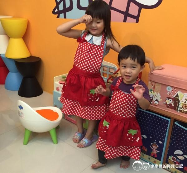 童伴親子民宿-圍裙