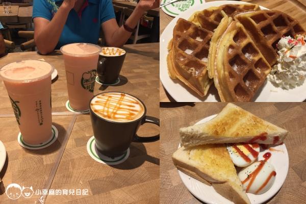台南Candy肯蒂親子民宿-早餐