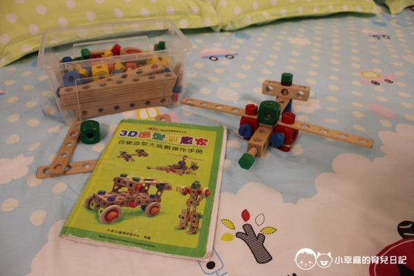 台南Candy肯蒂親子民宿-家家酒六人房積木玩具