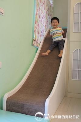 幸福童漾親子民宿-溜滑梯
