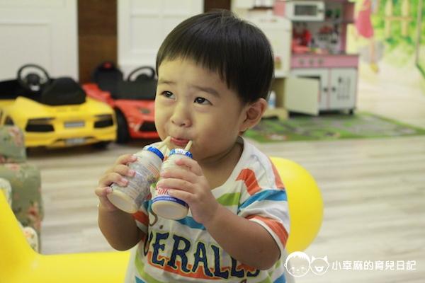 幸福童漾親子民宿-挑戰一次喝兩瓶