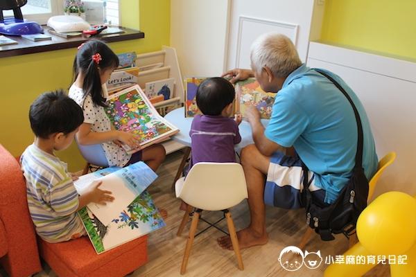 幸福童漾親子民宿-閱讀區