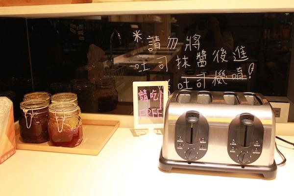 承億輕旅花蓮館-烤吐司