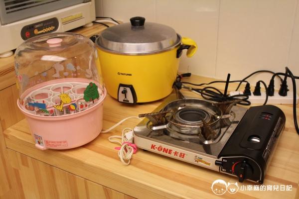 墾丁後灣牧羊人與海民宿-瓦斯爐、大同電鍋、奶瓶消毒鍋