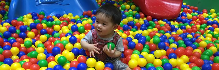 讓一歲小孩也瘋狂的~LOVE樂福親子館