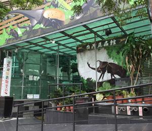 台灣昆蟲館-外觀