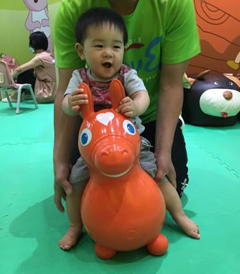 台北LOVE樂福親子館-跳跳馬