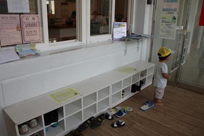 新和公共托育中心-準備步驟