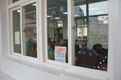新和公共托育中心-體感統合、繪本區
