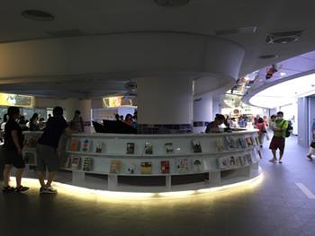 新北市立圖書館新總館